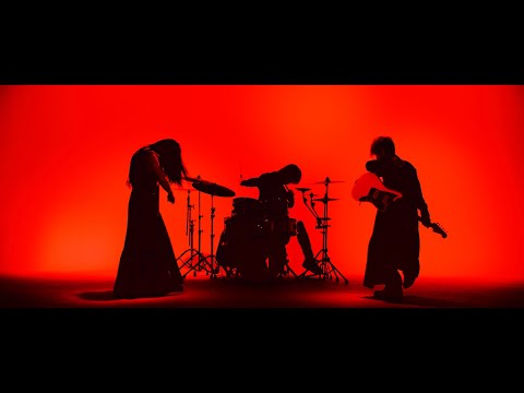 そこに鳴る / 極限は刹那【Official Music Video】Sokoninaru - kyokugen ha setsuna