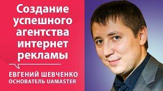 видео Первая Рекламная Компания Киев