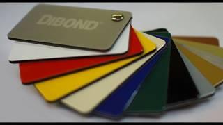 vente de  panneau Dibond Plaque aluminium tole pvc pmma plexiglass