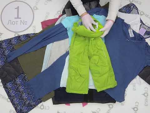 ALDI Textilen 1,сток  одежда оптом