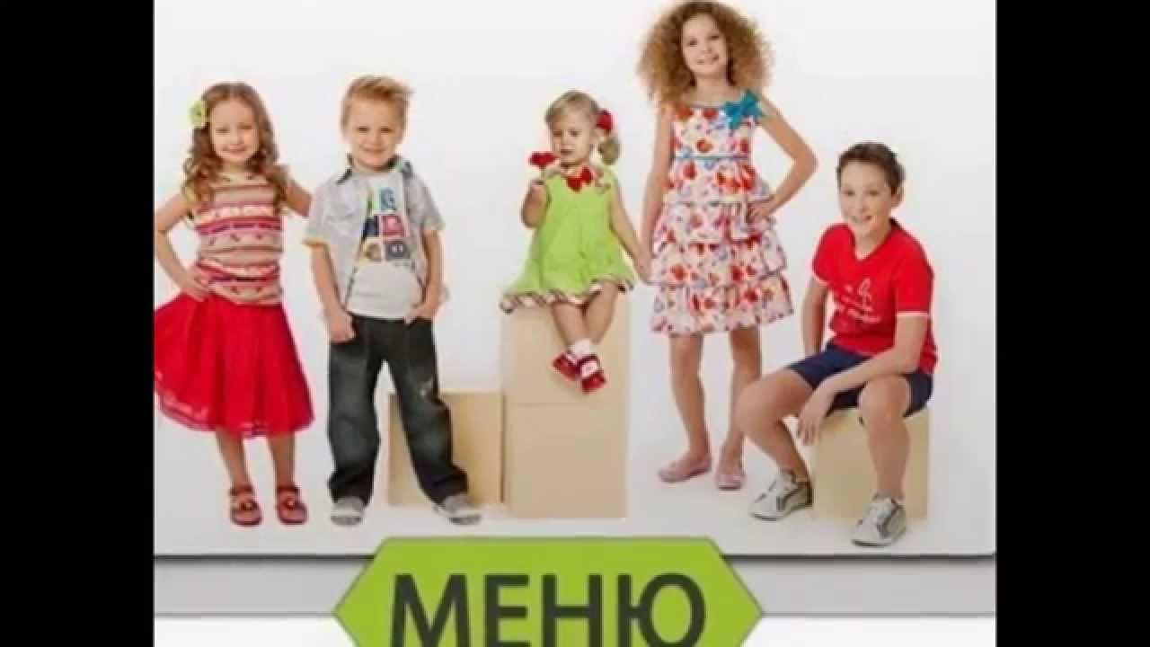 Интернет магазин детской одежды Зайчата 2015. - YouTube
