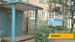 в Биробиджане стреляют Рен Биробиджан 20 июля