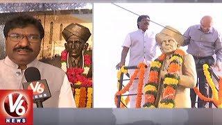 Mokshagundam Visvesvaraya Jayanthi Celebrations in Hyderabad | V6 News