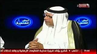 القبائل العربية  عيون القوات المسلحة المصرية في سيناء ومطروح فى نبض القاهرة