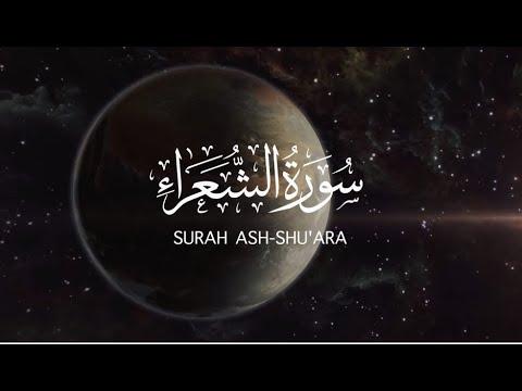 Surah Ash-Shu'ara (184-207) - Raad Muhammad Al-Kurdi