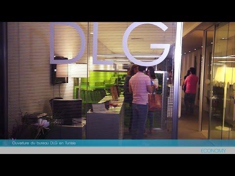 Ouverture du Bureau DLG en Tunisie | Carthage Event Tv