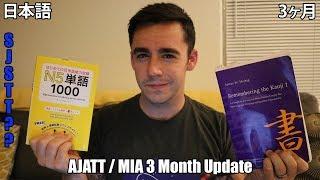 AJATT / MIA 3 Month Update & Introdution