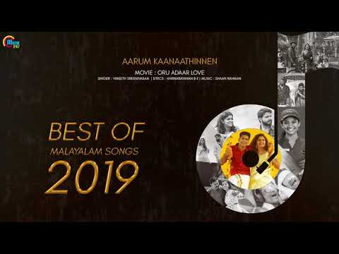 best of malayalam songs 2019 non stop audio songs playlist latest new malayalam films super hit kishor kumar.k best of malayalam songs 2019 non stop audio songs playlist latest new malayalam films super hit