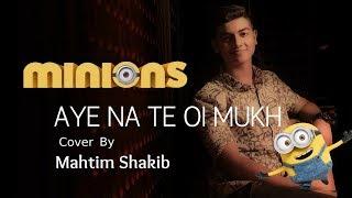 Ayena Te Oi Mukh (Minions Cover) | Mahtim Shakib