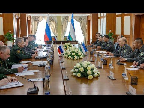 Рабочая поездка Министра обороны РФ в Узбекистан
