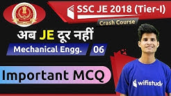 9:00 PM - SSC JE 2018 (Tier-I) | Mechanical Engg by Neeraj Sir | Important MCQ