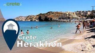 Crete | Agia Pelagia Beach