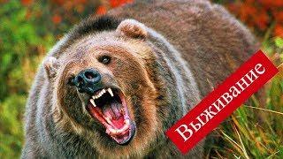 Выживание в Сибирской тайге 1 часть