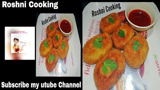 Potato Cheese Nuggets/Recipe by Roshni Cooking