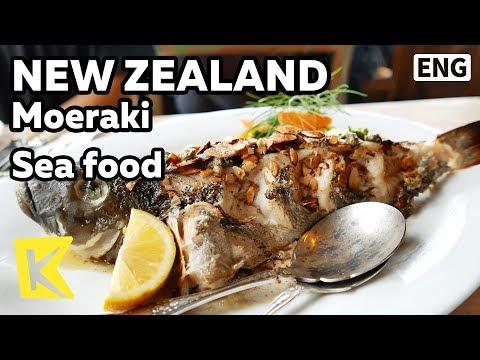 【K】NewZealand Travel-Moeraki[뉴질랜드 여행-모에라키]신선한 해산물 요리/Sea food/Fleurs Place/Book/Restaurant
