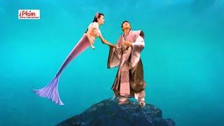Chàng Trai Từng Cứu Mạng Nàng Tiên Cá Bất Ngờ Được Đền Ơn Vào Phút Sinh Tử | Tân Bảng Phong Thần 2
