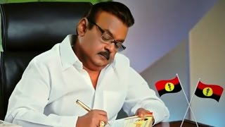 Must Watch: Vijayakanth