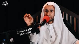 البث المرئي لإحياء شهادة الإمام الصادق 25 شوال 1441هـ   الخطيب الحسيني عبدالحي آل قمبر