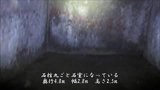 岩屋古墳 1(後期)(鳥取県)Iwaya Tumulus 1(Tottori Pref.)