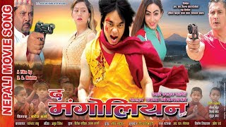 "New Nepali Movie - "" The Mangolian "" Movie Song 