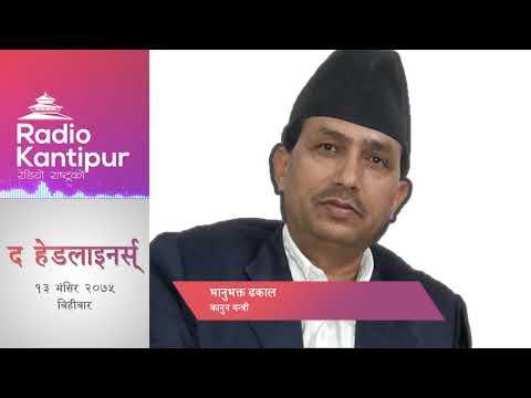 The Headliners interview with Bhanu Bhakta Dhakal | Journalist Basu Khadka | 29 November 2018