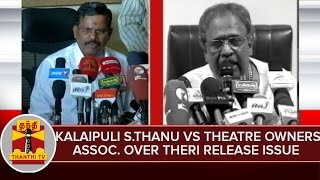 Kalaipuli S.Thanu Vs Theatre Owners Association Over Theri Release Issue - Thanthi TV