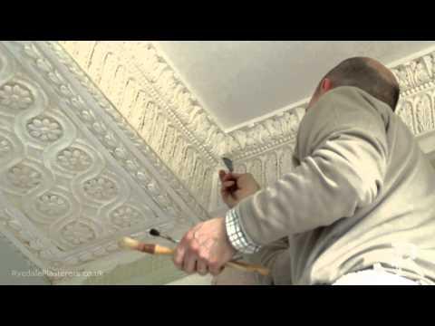 Ornate Plaster Restoration - Ryedale Plasterers Limited