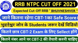 RRB NTPC BHUBANESWAR CUT OFF 2021 | EXPECTED CUT OFF BHUBANESWAR | SAFE SCORE  | CBT-1 SCORE | RRB