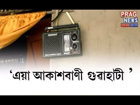 Turn on the radio! Radio lovers still relish the sweet memories associated with the humble radio