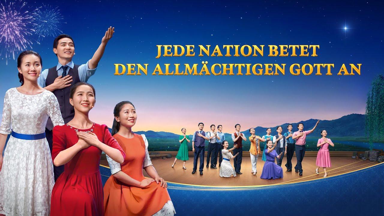Christliches Chorlied: Jede Nation betet den Allmächtigen Gott an – Gottes Reich kommt! (Musikdrama)
