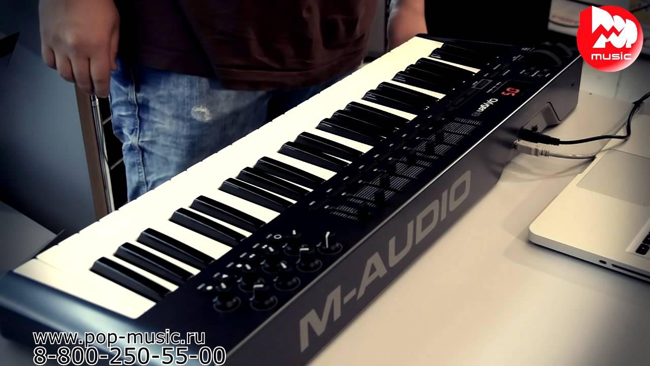 MIDI-клавиатура M-Audio Code 49 Black