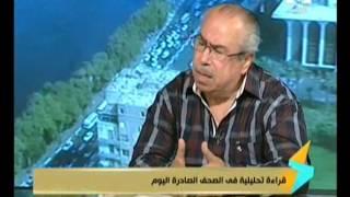بالفيديو.. كاتب صحفي: تصريحات الحكومة غير كافية لطمأنة محدودي الدخل