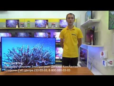 Спутниковое телевидение в Фастове