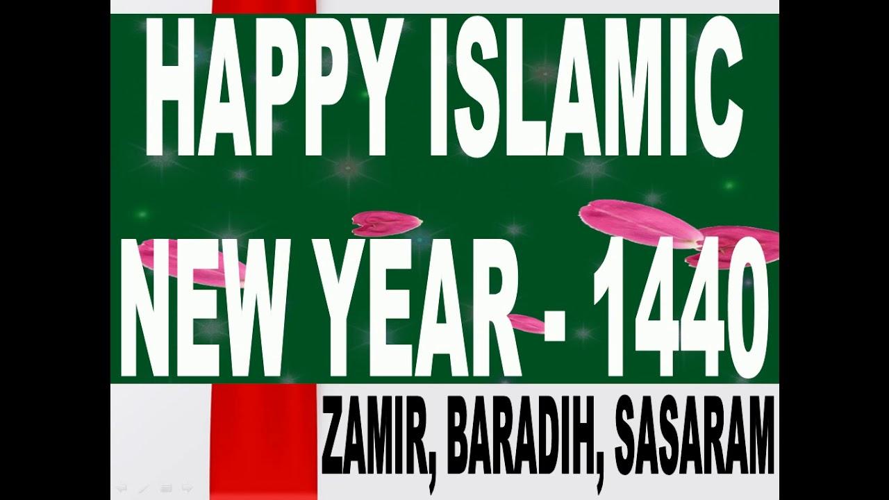 islamic new year wishing 1440 i zamir