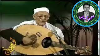 محمد حمود الحارثي يا قلب حب الغانيات شغلة تسجيل نقي غاية الروعة والجمال