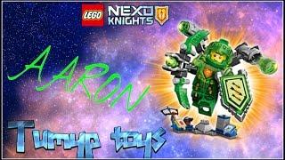 Аарон Абсолютная сила Лего Нексо Найтс Lego Nexo Knights ULTIMATE AARON 70332