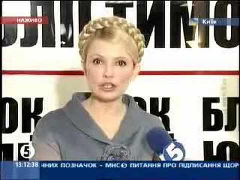 Yulia Tymoshenko interview [www.romu.nu]