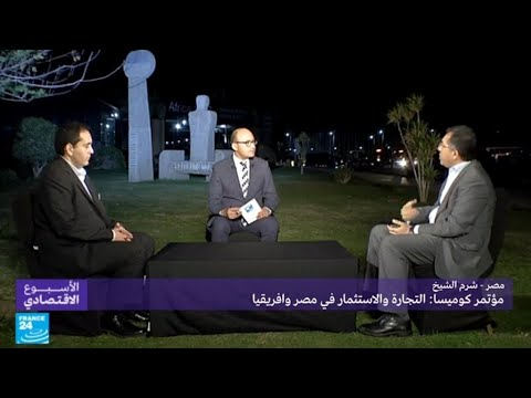 مصر- مؤتمر كوميسا.. التجارة والاستثمار في مصر وأفريقيا  - نشر قبل 3 ساعة