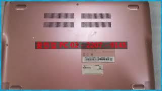 nt910s3l M 2 SSD 교체&용량#중화동…