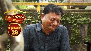 Mrs. Meena & Family - Konkani Serial│Episode 29│Daijiworld Television