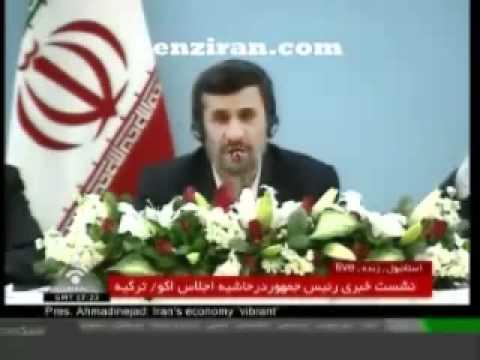 Ahmadinejad'ın Muhabirle Türkçe konuşması !!!