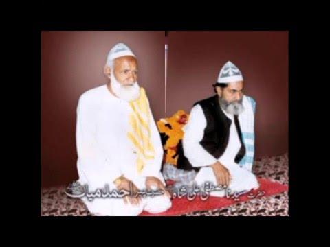 Tuj Sa Haseen Nahi Ha(Qawwali) Khawaja Khawjgan Pir Ahmed Mian.Mp4
