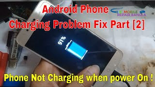 অ্যান্ড্রয়েড ফোন বন্ধ অবস্থায় চার্জ হচ্ছে অন করলে চার্জ হয়না Android Phone Charging Problem Fix