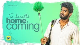 Sankranthi Homecoming | Boy Formula | ChaiBisket