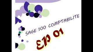 COMMERCIALE 100 GRATUITEMENT TÉLÉCHARGER SAGE GRATUIT SAARI GESTION