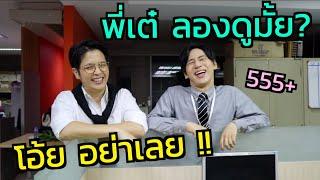Baixar ไปเล่นเป็นพระเอกMV !!! ค่ายดังอย่าง LOVEiS จะรอดมั้ยเนี่ย?!! | เจ็บวน TAE Pansak [Vlog Ep.3]