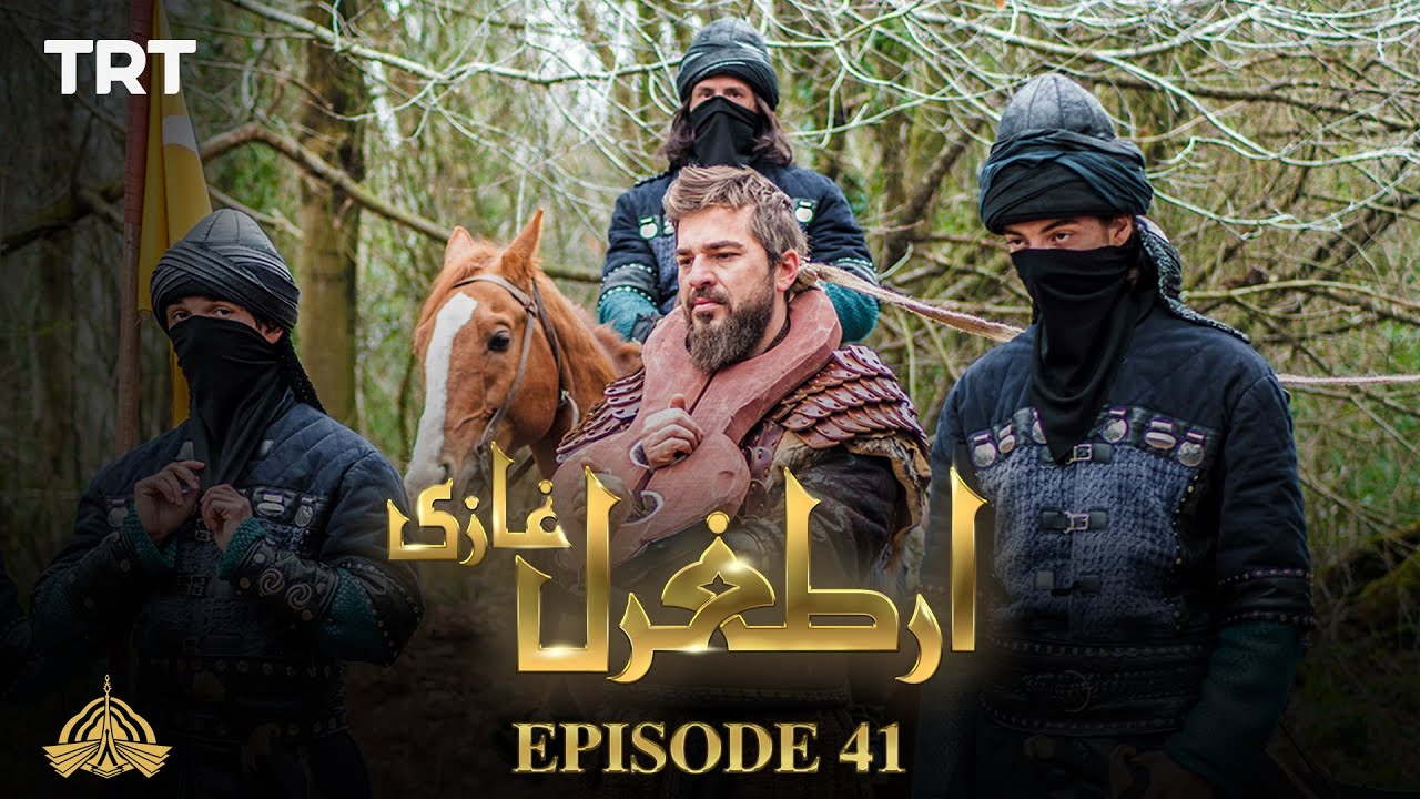 Ertugrul Ghazi Urdu | Episode 41 | Season 1
