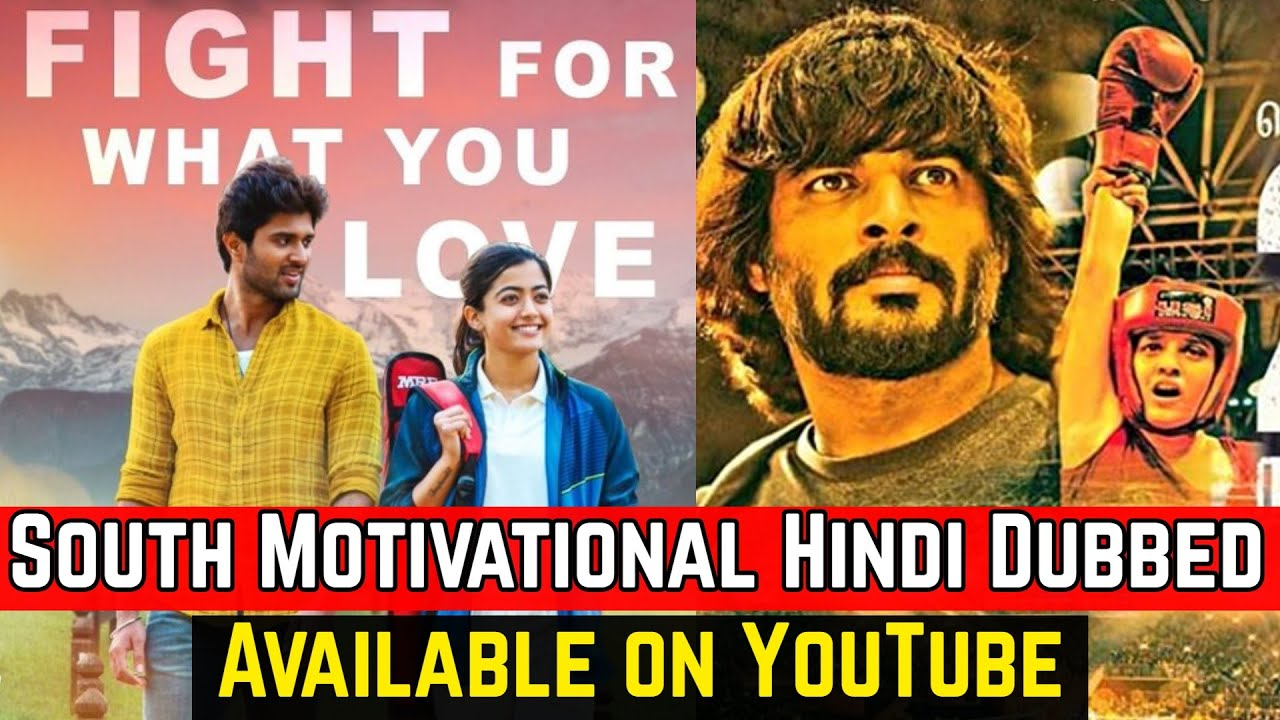 200 Best South Indian Motivational Movies In Hindi Dubbed List Available on  YouTube Part 20