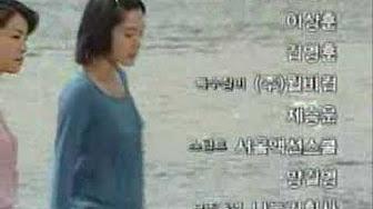 zapatos de cristal drama coreano - YouTube eeea8e1d31ce