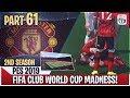 [TTB] PES 2019 - FIFA CLUB WORLD CUP MADNESS! - Man United Master League #61 (Realistic Mods)